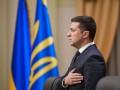 КИУ представил анализ заявлений Зеленского за год