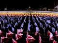 Зрителей перед Капитолием заменили флагами