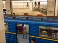 Голому мужчине из киевского метро грозит до пяти лет