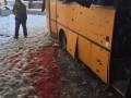 Совбез ООН осудил трагедию в Волновахе вопреки сопротивлению России