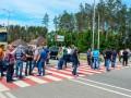 Участники АТО перекрыли трассу Киев-Чоп