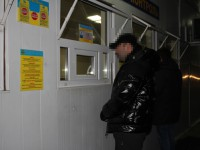 Хоть пол меняйте - все равно поймаем: В Одессе выдворили