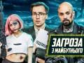 Продолжение украинского YouTube-сериала о карантине попало в тренды