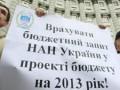ВВС Україна: Правительство хочет открытий, ученые - зарплату