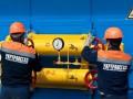 Европейские компании закачали в хранилища Украины полмиллиарда кубов газа