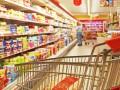 Как и почему отличаются цены на продукты в областях Украины