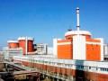 На Южно-Украинской АЭС на полгода отключили энергоблок