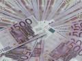 УЕФА требует от Украины снизить цены на проживание в отелях на время Евро-2012