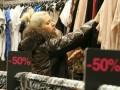 Корреспондент: Большая охота. Киевские распродажи одежды принимают форму массовой истерии