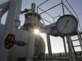 Еврокомиссия: Украина должна самостоятельно решить судьбу газотранспортной системы