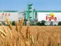 Мироновский хлебопродукт откроет фабрику в ЕС