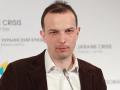 Егор Соболев: За отставку Кабмина подписались более 150 депутатов