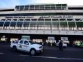Аэропорт Багдада атаковали ракетой - СМИ