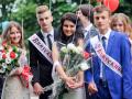 Стали известны даты выпускных вечеров в школах Украины