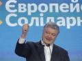 Портнов заявил, что Порошенко пытается признать ГБР неконституционным