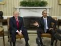 Обама о Трампе: Не стоит ожидать худшего