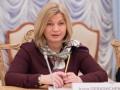 Москва действует подло, высылая украинских дипломатов - Геращенко