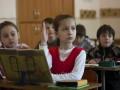 В школах ЛНР перестанут преподавать историю Украины