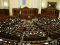Депутатов могут обязать сдавать оружие на входе в Раду