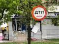 Под Киевом взорвали отделение банка