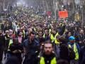 Во Франции протестуют, несмотря на запрет