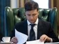 Зеленский назначил начальника департамента кибербезопасности СБУ