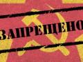 На ресторан в Чернигове открыли дело из-за советской символики