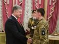 Порошенко наградил почти 200 военных по случаю Дня ВСУ