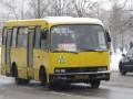 В Киеве 53 маршрутки повысили стоимость проезда