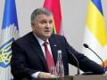Дело Маркива: Аваков озвучил ряд важных деталей