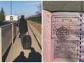 Чемодан-вокзал-Россия: СБУ депортировала криминального авторитета