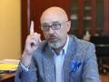 Обновление Минских соглашений является условием прогресса, – Резников