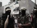Хамас заявил, что Трамп открыл ворота ада