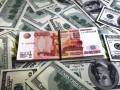 Рубль снова дешевеет под угрозой санкций для РФ