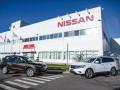 Автоконцерн Nissan купит треть акций Mitsubishi