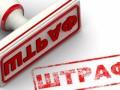 Нацкомиссия по ценным бумагам выписала штраф по факту манипулирования ценами