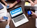 Ежемесячная аудитория Facebook превысила два миллиарда человек