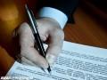Регистрацию бизнеса и недвижимости хотят передать на места