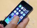 Приложение Facebook быстро разряжает iPhone