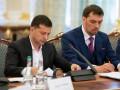 Зеленский поручил новому премьер-министру перезагрузить Укравтодор