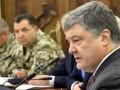 Украина вводит на границе биометрический контроль - АП