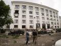 ОБСЕ заявила, что удар по Луганской ОГА нанесли с воздуха - СМИ