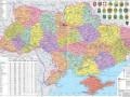 ЗН: Украину предлагают поделить вместо 24 областей на восемь регионов