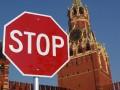 В Раде предложили временно запретить украинцам ездить в Россию