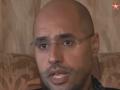 Сына Каддафи приговорили к смертной казни