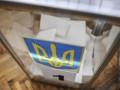 В Киеве из окружного избирательного участка украли печать