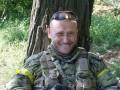 Грицаку дали звание Героя Украины, Ярош отреагировал