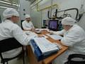 Физика-ядерщика из России обвинили в госизмене за научную статью