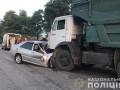 В ДТП под Киевом погибли мать с дочерью