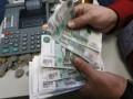 Курс рубля к евро обновил исторический минимум
